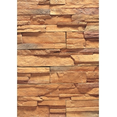 Wall Cladding Ledge Cultured Stone