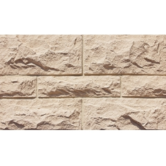 Home Faux Artificial Stone Wall Cladding