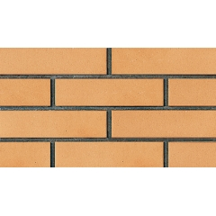Yellow Plain Brick Tiles