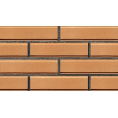 Arris Edge Tile Terracotta